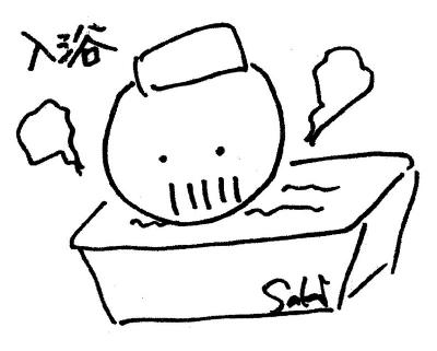 6-14_入浴