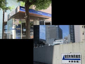 みずほ銀行六本木支店