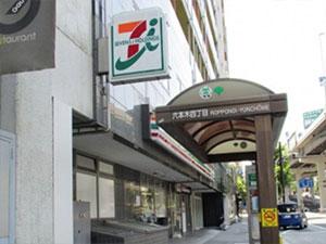 セブンイレブン六本木三丁目店