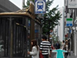 都営大江戸線六本木駅5番出口