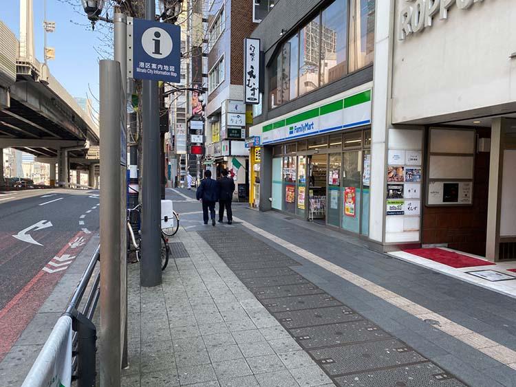 六本木駅5番出口を出たところ